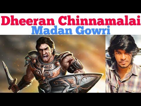 Xxx Mp4 Dheeran Chinnamalai Tamil Madan Gowri MG 3gp Sex