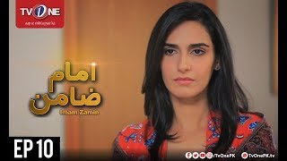 Imam Zamin | Episode 10 | TV One Drama | 30th October 2017