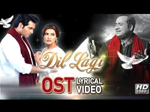 Xxx Mp4 Dil Lagi OST Rahat Fateh Ali Khan Humayun Saeed Mehwish Hayat HD Quality Lyrics 3gp Sex