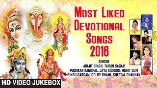 Most Liked Devotional Songs 2016 I VIDEO SONGS JUKEBOX I T-Series bhakti Sagar