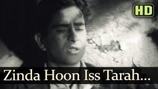 Zinda Hoon Is Tarah Ke - Raj Kapoor - Kamini Kaushal - Aag - Bollywood Classic Songs
