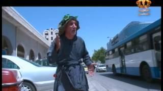 المسلسل الكوميدي غافل غاوي مشاكل / الحلقة 25 - تهويل جايد