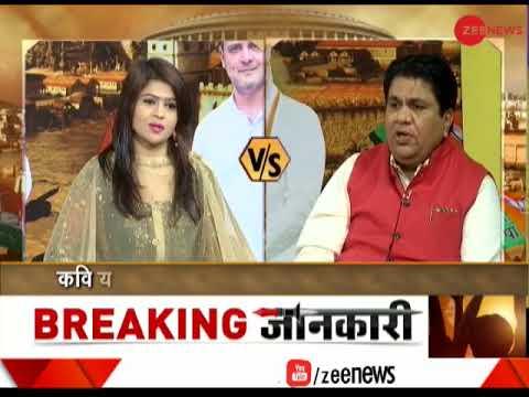 Xxx Mp4 Watch Kavi Yudh 2019 On Anti Hindu Mentality 3gp Sex
