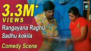 MR 420 Kannada Movie Comedy Scenes 11 | Ganesh, Sadhu Kokila, Rangayana Raghu