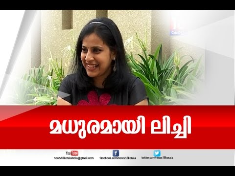 Interview with Angamali diaries actress Reshma Rajan│മധുരമായി ലിച്ചി