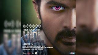 VIOL - Official Trailer | Ashok Kumar | Kumaran