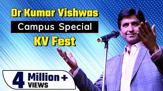 Campus Special | KV Archives | Sagar MP