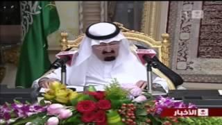 رتاء للراحل عبد الله بن عبد العزيز