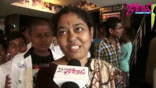 24 Movie Review | Theatre Audience Response