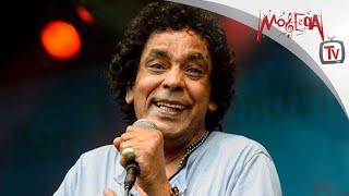 Mohamed Mounir - في عيد ميلاد محمد منير.. تعرف على أشهر أغانية لأصحاب البشرة السمراء