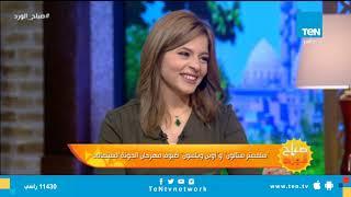 """نجمين عالميين يعشقهما المصريون سيشاركون فى مهرجان الجونة """"تعرف عليهم"""""""