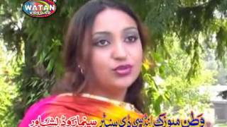 Afshan Zaibi Tha Yaqeen Keh Aain 74  YouTube