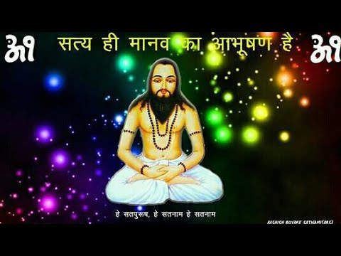 Xxx Mp4 Guru Aarti Singar Rajendra Rangila Satnami 9926162947 3gp Sex