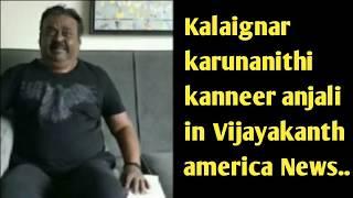 Kalaignar karunanithi kanneer anjali in Vijayakanth america