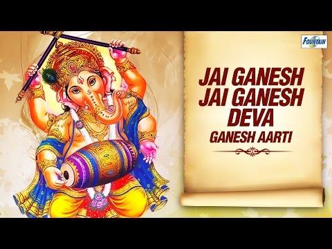 Xxx Mp4 Jai Ganesh Jai Ganesh Deva Mata Jaki Parvati Pita Mahadeva By Suresh Wadkar Hindi Ganesh Aarti 3gp Sex