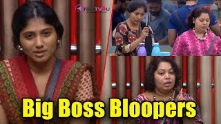 Big Boss Day 2 & 3 Updates | Jallikattu Fame Julie Love Story | Aarthi Counters | Full Fun On Day 2