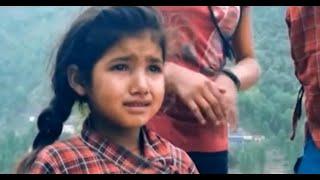 Nara Julush - Phurpa Lama | New Nepali Song 2015