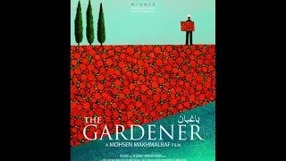 THE GARDENER - by Mohsen Makhmalbaf (With Subtitles - باغبان ساخته محسن مخملباف )