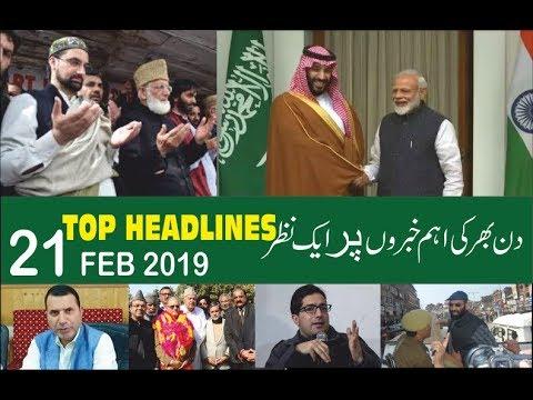 Xxx Mp4 TOP HEADLINES 21 FEB PNews JKPanorama NC PDP Saudi Prince 3gp Sex