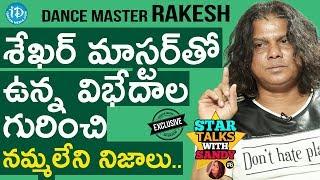 Dance Master Rakesh Exclusive Interview || Star Talks With Sandy #6