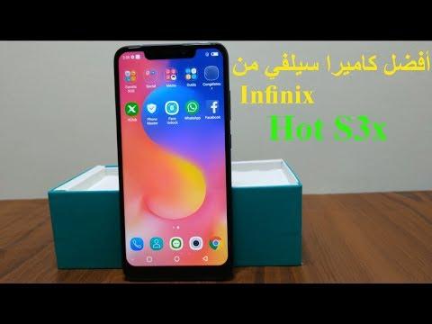 Xxx Mp4 مراجعة هاتف إنفينكس هوت Infinix Hot S3x 3gp Sex