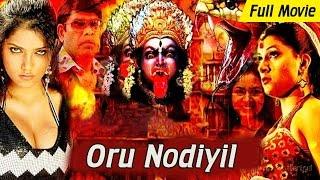 Tamil New Release 2016 Latest Movie| Oru Nodiyil Hd|