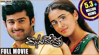 Raghavendra Full Length Telugu Movie || Prabhas, Anshu, Shweta Agarwal