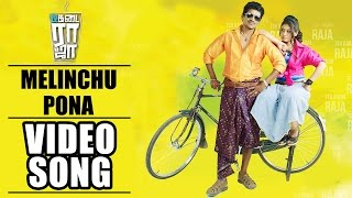 Tea Kadai Raja | Melinchu Pona Video Song | Trend Music