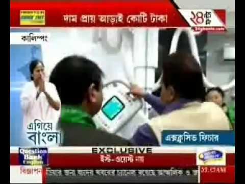 Xxx Mp4 Egiye Bangla Digital X Ray Machine For Hill People 3gp Sex