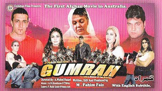 Gumrah Afghan Movie