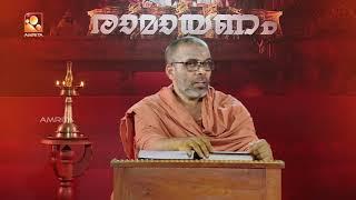 Ramayanam | Swami Chidananda Puri | Episode 200 | Amrita TV