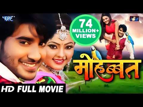 Xxx Mp4 Mohabbat Pradeep R Pandey Chintu Superhit Full Bhojpuri Movie Bhojpuri Full Film 2018 3gp Sex