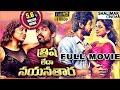 Download Video Download Trisha Leda Nayanthara Telugu Full Length Movie    G.V.Prakash Kumar, Anandhi, Manisha Yadav 3GP MP4 FLV