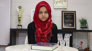 Juz 30: Maryam Masud is reciting Surah Al Balad