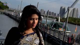 kakhono ki Bhalobashoni | Singer : Maria Shimu | Bangla New Song 2016 | Full HD