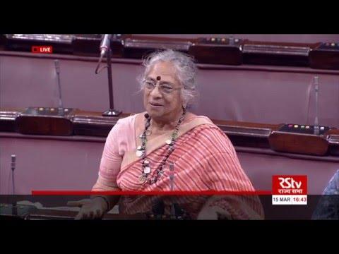 Smt. B Jayashree's farewell speech in Rajya Sabha | Mar 15, 2016