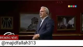 Modiri_iran_Rohani