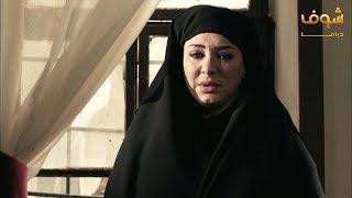 سلاف فواخرجي - صالح كتب البيت باسم باسيمة 😱😰 مسلسل حرائر شوف دراما