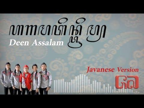 Deen Assalam Javanese Version