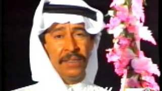 عبدالكريم عبدالقادر - غيب و أنا غيب