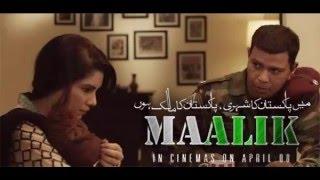 Mann Mora by Rahat Fateh Ali Khan (Maalik Movie)