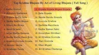Top Krishna Bhajan By Art of living Bhajans - Achutam Keshavam - Jai Jai Radha Ramana ( Full Song )