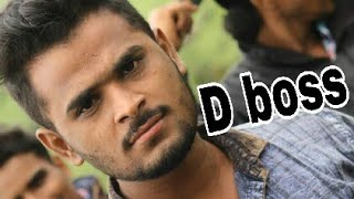 D boss//challenging star darshan dialugue//Bull Bull movie//kannada dubsmash//vinu
