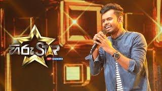 Samada Magemai - සැමදා මගේමයි   Chathuranga Karunarathna   Hiru Star EP 14