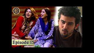 Mubarak Ho Beti Hui Hai  - Episode - 15 - Saima noor & Sajid Hassan - Top Pakistani Drama