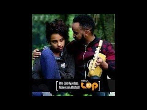 Xxx Mp4 Salem Tesfaye AYNEGAM WEYE NEW Ethiopian Trending Ethiopian S Ethiopia 3gp Sex