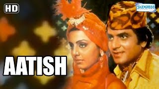 Aatish (1979) (HD) - Jeetendra | Neetu Singh | Nirupa Roy | Om Shivpuri -Hit Bollywood Movie