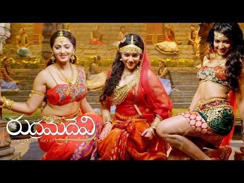 Xxx Mp4 Rudhramadevi Song Trailer Anthahpuramlo Andala Chilaka Song Anushka Nitya Menon Catherene 3gp Sex