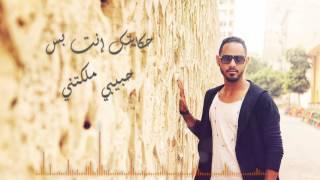 Amr Safaa - Fi Lila Mesheet (Lyrics Video) | عمرو صفاء - في ليلة مشيت - كلمات