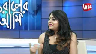 Antoraler Ami | Episode 42 | Today's guests: Actress Nipun Akter